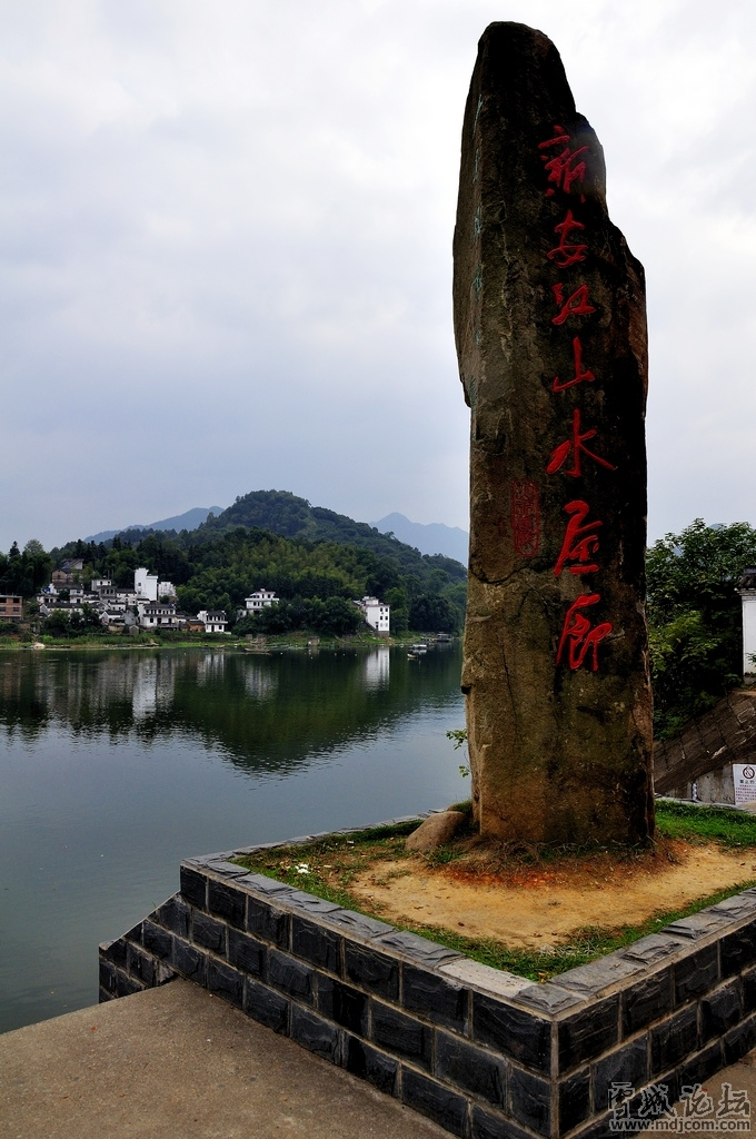 新安江山水画廊