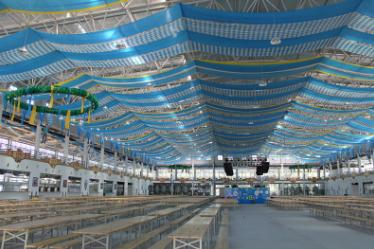 蟹岛会展中心