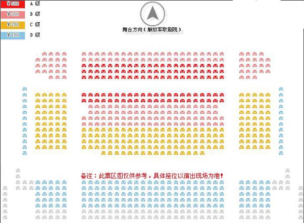大型儿童舞台剧《熊出没》全国巡演北京站