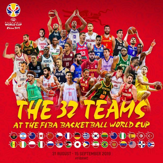 2019男篮天下杯 中国篮球天下杯 订票+门票+赛程+举行地 中天票务在线